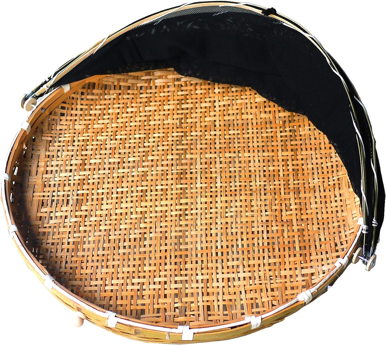 竹製干しざる ネット付き 直径56cm