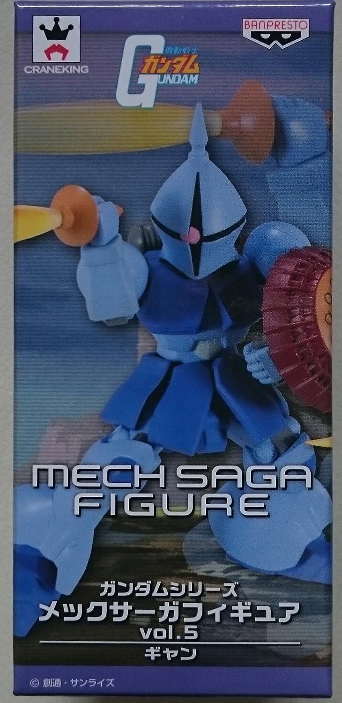 ガンダム メックサーガフィギュア vol.5 ギャン B0101THGFQ