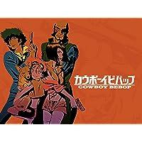 Cowboy Bebop: The Complete Series (Original Japanese Version, Digital HD)