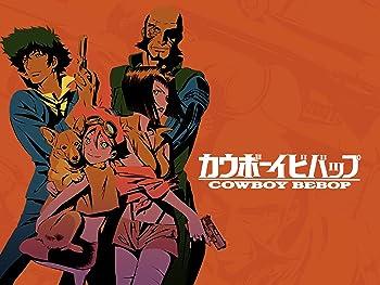 Cowboy Bebop: The Complete Series (Digital HD)