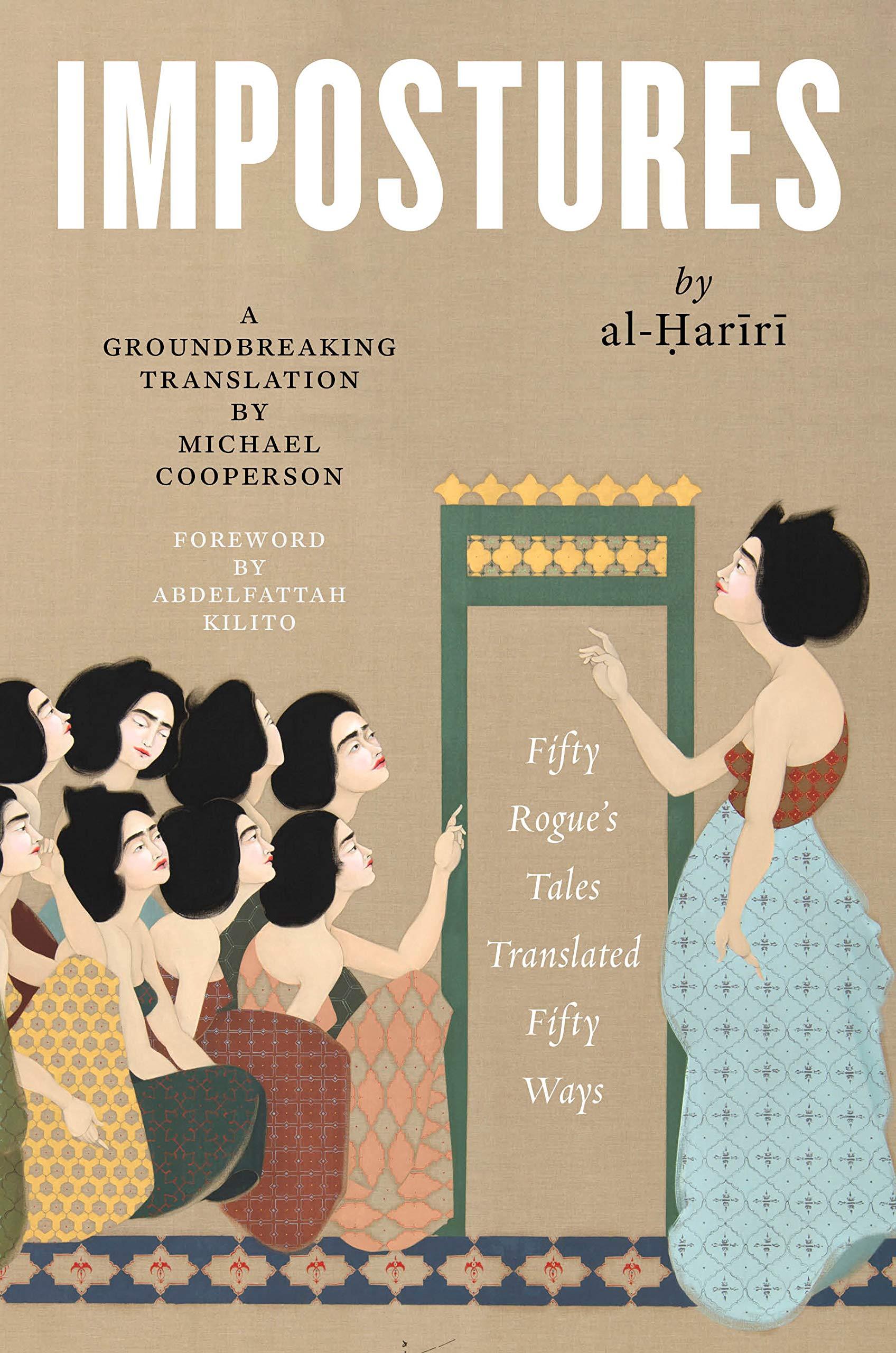 Amazon.com: Impostures (Library of Arabic Literature ...