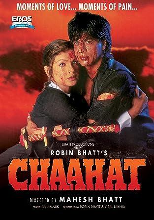 Guddu full movie english dubbed download