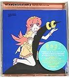 【外付け特典あり】 歌物語2 -〈物語〉シリーズ主題歌集-(完全生産限定盤)(DVD付)(「歌物語」&「歌物語2」収納BOX付)