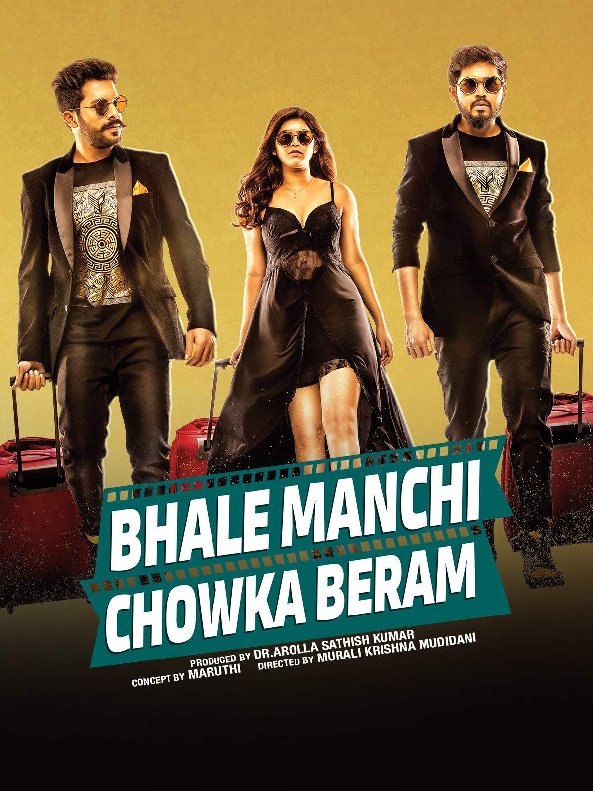 Bhale Manchi Chowka Beramu