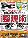 Mr.PC(ミスターピーシー) 2017年 07 月号 [雑誌]