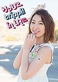 飯田里穂写真集「りっぴーtrippi! in LA」 (ぽにきゃんBOOKS)