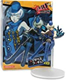 "Taito Persona 4 The Ultimate in Mayonaka Arena P4U ~ 4"" Elizabeth Figure -"