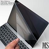 CRYSTAL VIEW NOTE PC FUNCTIONAL FILM (MacBook Retina 12-inch, HDAG #6 超高精細アンチグレア)