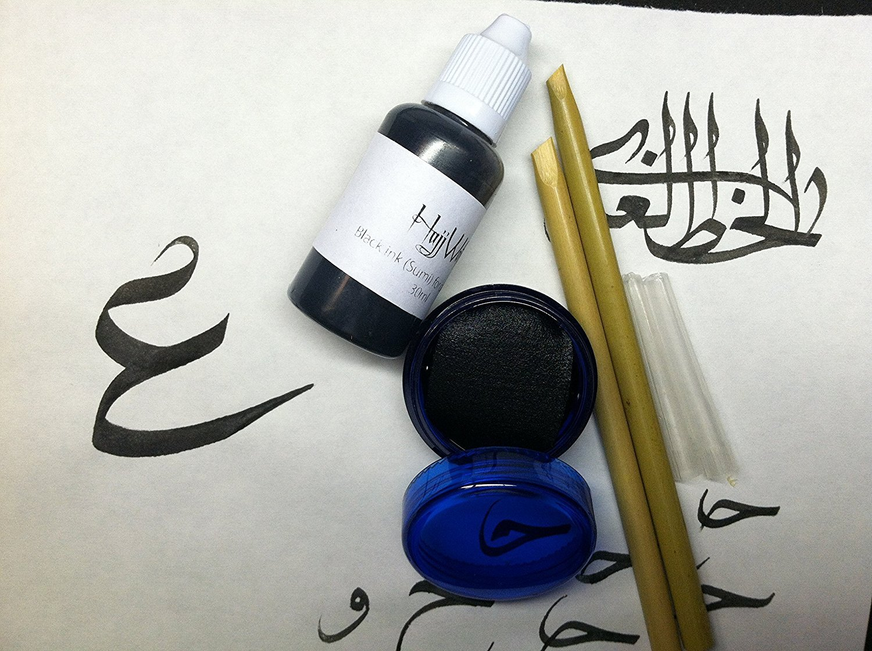 Hajj Wafaa Arabic Calligraphy set 2 Reed pens, Black Ink and plastic ink jar