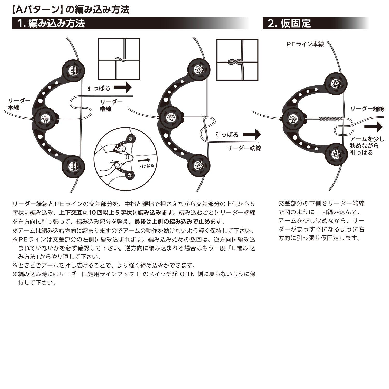 Daiichi #32126 Knot Assist 2 0 FG P E Line to Leader