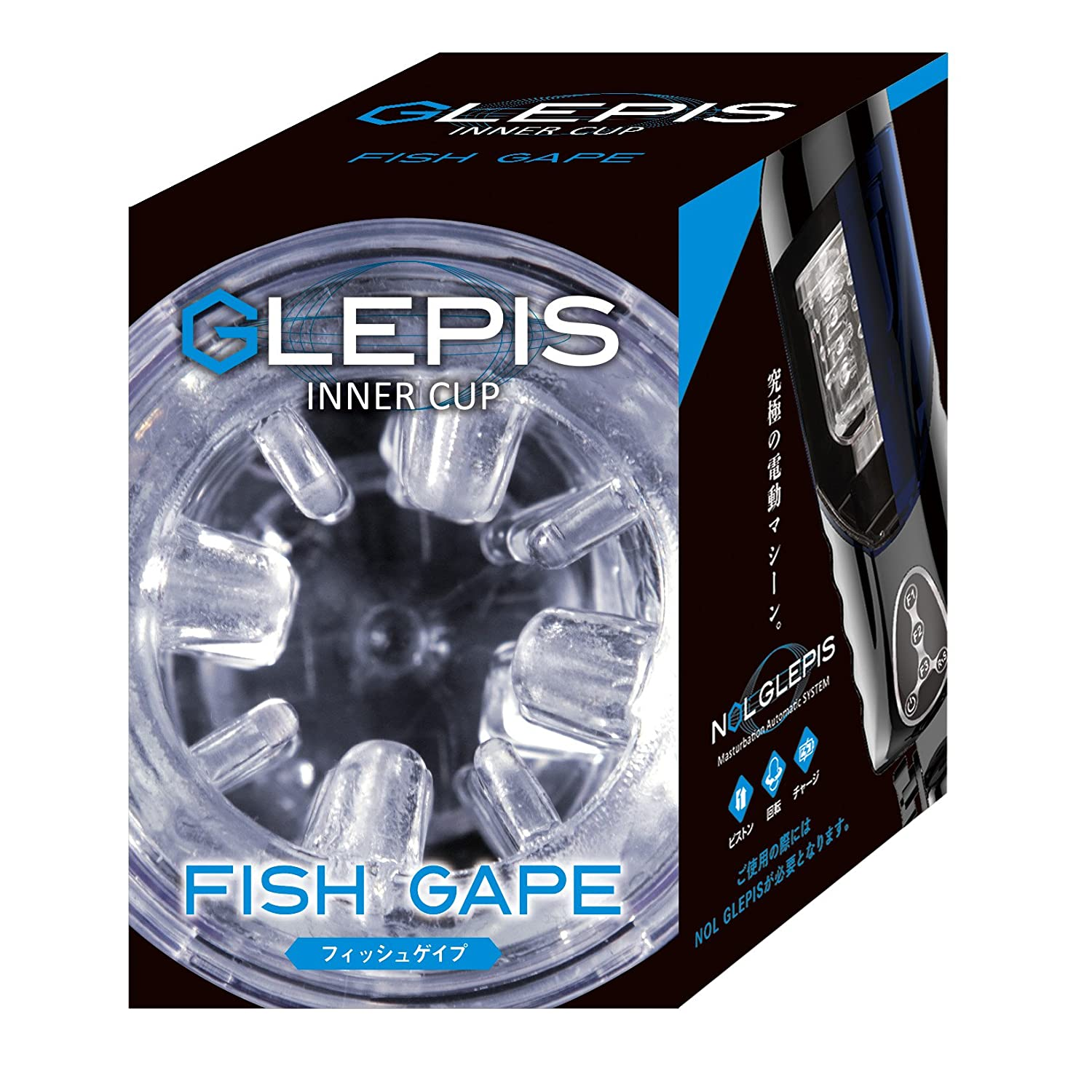 JAPAN-TOYZ GLEPIS INNER CUP 07 魚鱗