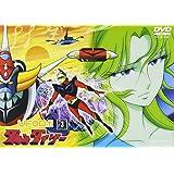 UFOロボ グレンダイザー VOL.3 [DVD]