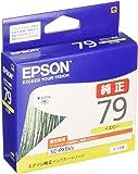 EPSON 純正インクカートリッジ  ICY79 イエロー