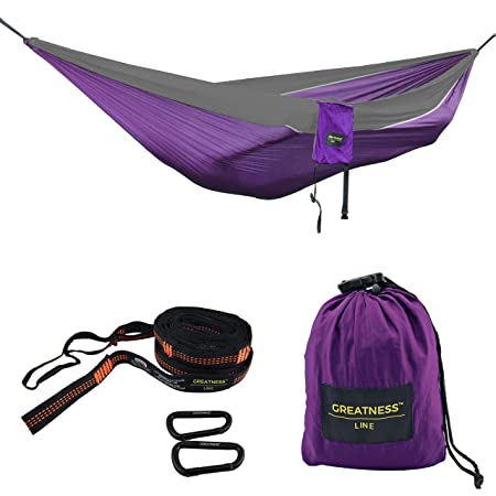 Nest Camping Hammock Set w XXL Tree Friendly Suspension Straps 13 1 Loops 9 long each