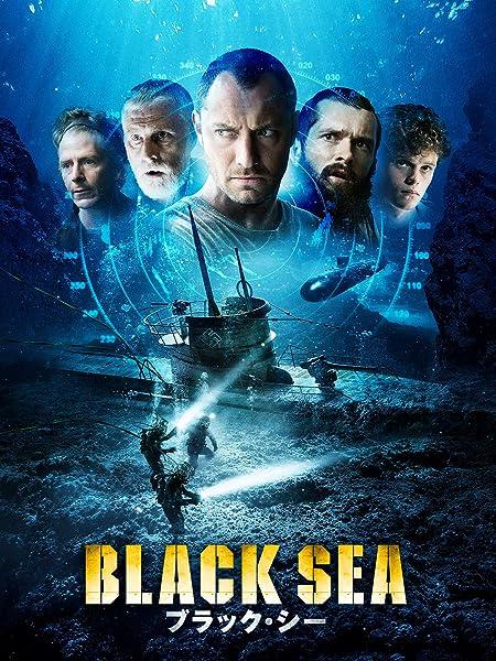【映画】「ブラック・シー Black Sea (2014)」- 黒海に沈んだUボート。最後に金塊を手にするのは誰か
