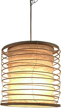 Guru-Shop Pantalla Plegable/lámpara de Techo/lámpara de ...