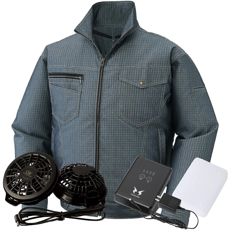 サンエス(SUN-S) 空調風神服 (空調服+ファンRD9820R+リチウムイオンバッテリーRD9870J) ss-ku91600-l B07BSPRYX1 ブルー/黒ファン XL