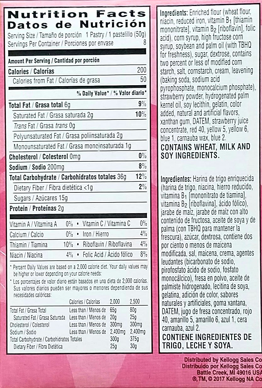 Amazon.com: Hot Fudge Sundae (8 Pastries), Strawberry Milkshake (8 Pastries) - Frosted Poptarts - Variety Pack of 2 Boxes - Bundle: