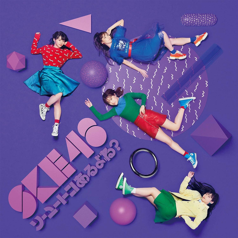 Regular D (CD + DVD)