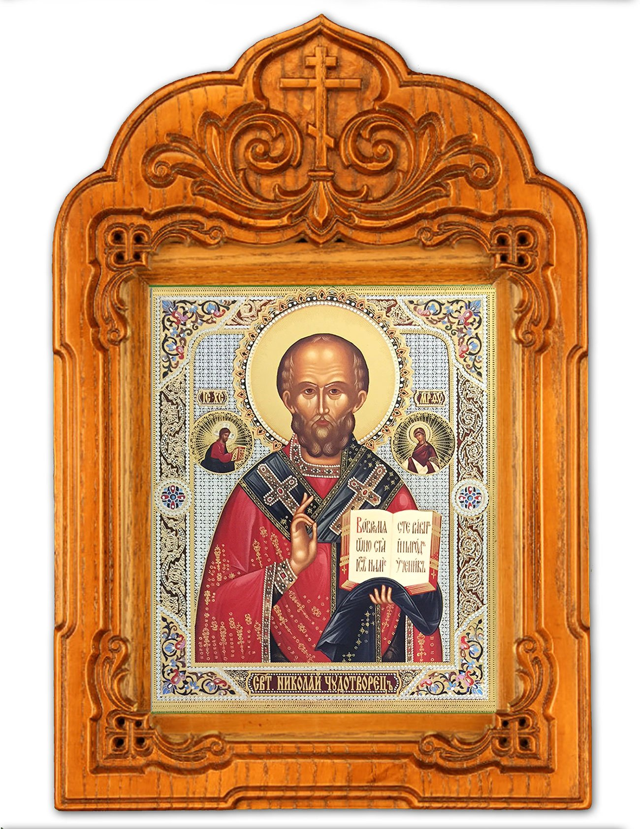 St Saint Nicholas Russian Orthodox Icon in Wooden Shrine Three Bar Cross Glass 11 Inch by Religious Gifts