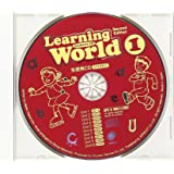 改訂版 Learning World 1 Student CD