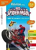 Révise avec Spider-man GS/CP - Cahier de vacances