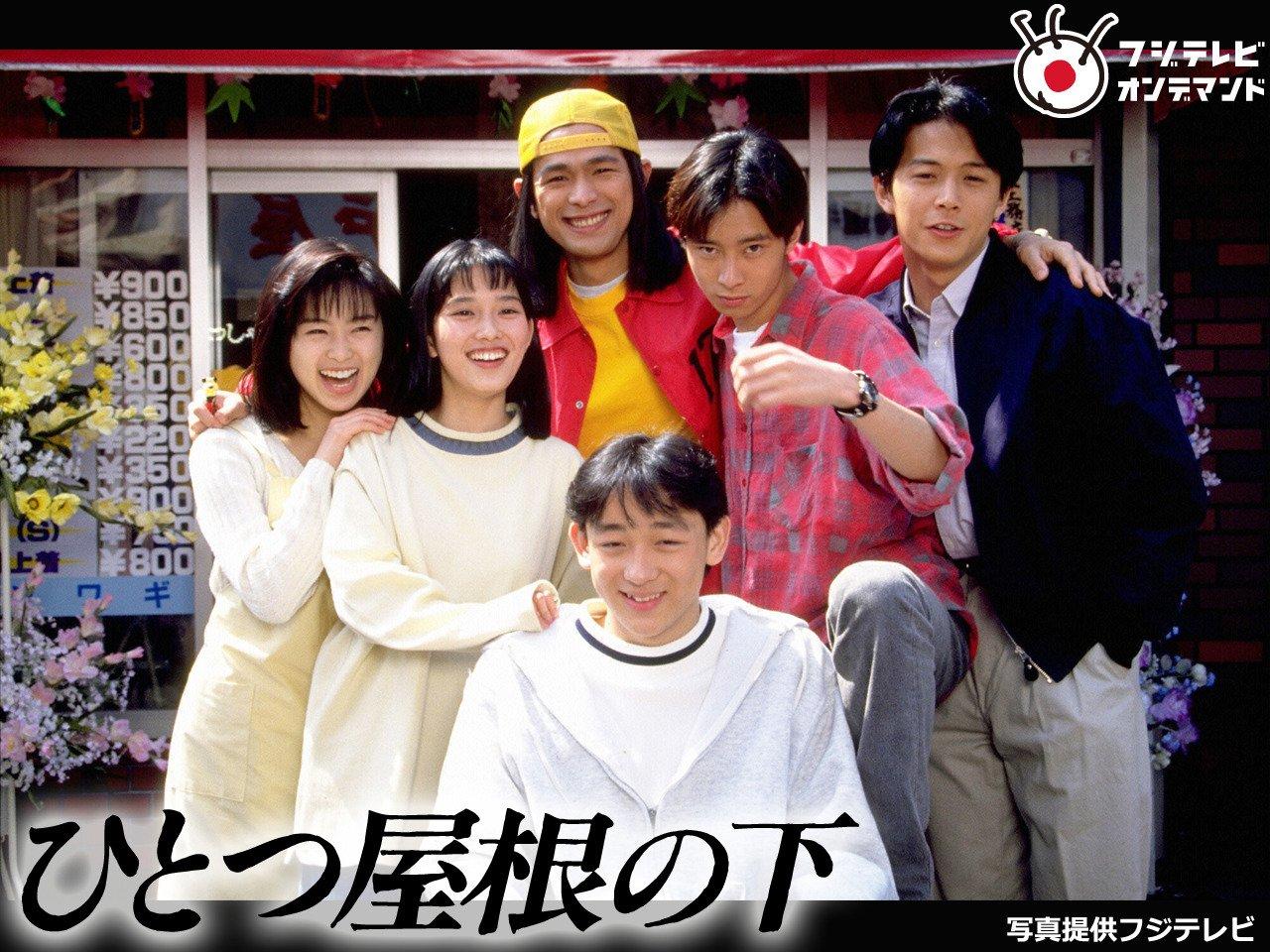 名セリフ&名場面で振り返る平成ドラマ30年史1993年