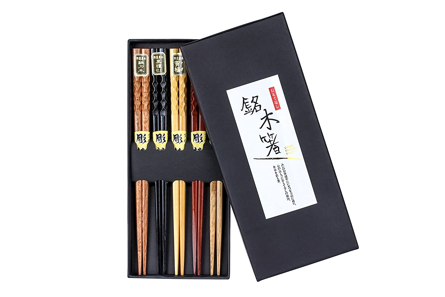 Heim Concept 5 Pair Organic Natural Hardwood Japanese Reusable Wood Chopsticks Assorted Color with Gift Box 16WCY-026