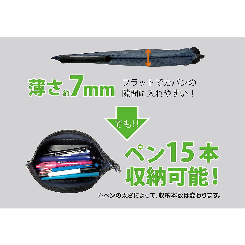 Kutsuwa Pakon Navy Ak050Nb Federmappe B07DPF2WHD   Won hoch hoch hoch geschätzt und weithin vertraut im in- und Ausland vertraut  f4b6f8