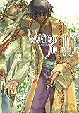 Woldirous Sin 10 後編