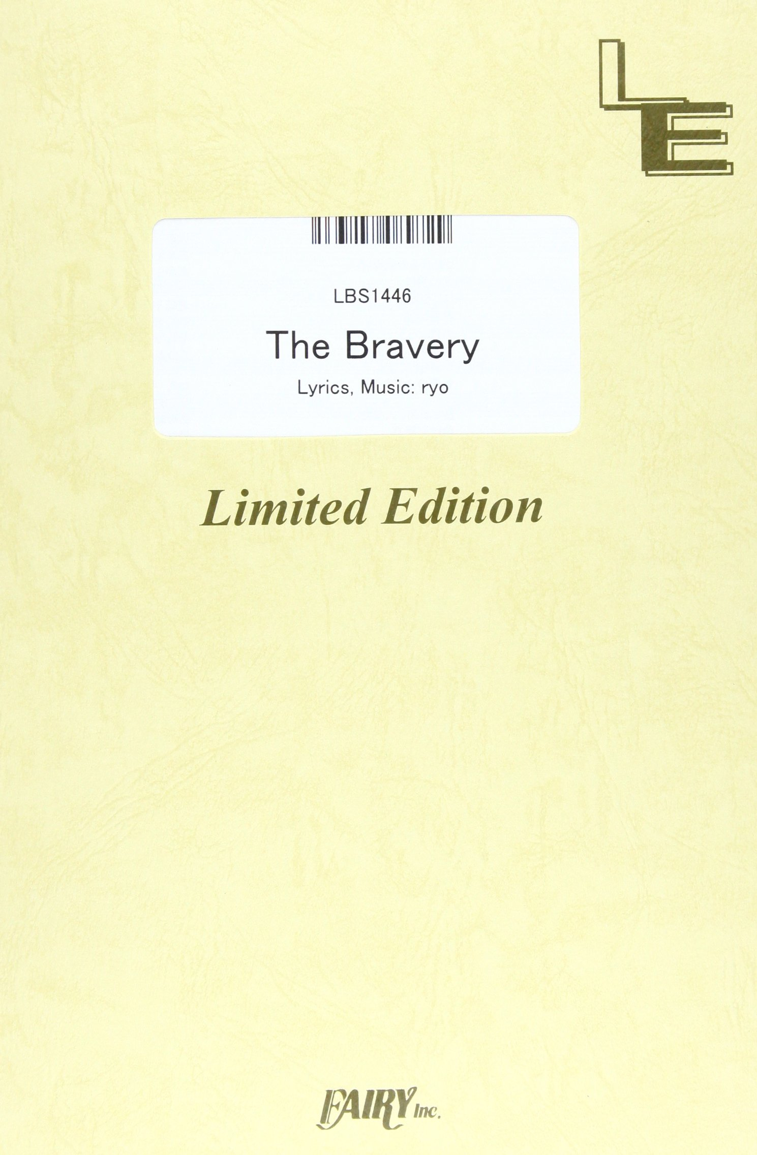 Download The Bravery (Magi: The Labyrinth of Magic Endings) by supercell LBS1446 PDF