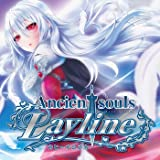 Ancient souls〜Leyline〜