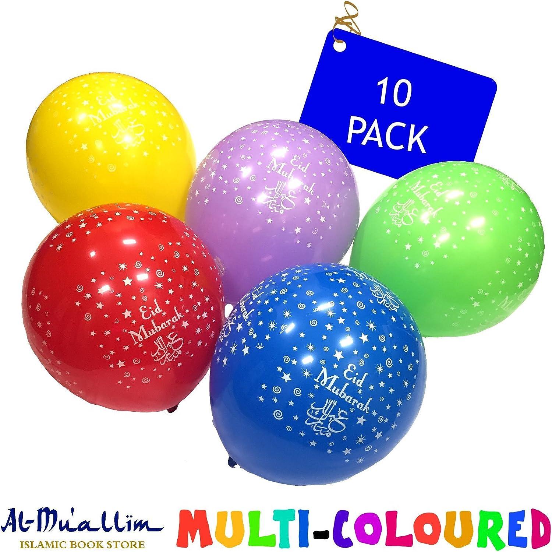 Eid Mubarak Balloons Pack of 6