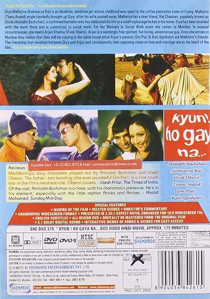 Kyun! Ho Gaya Na Subtitles Download