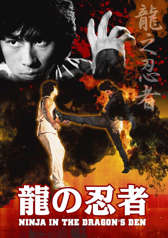 Ninja in the Dragon S Den [Alemania] [DVD]: Amazon.es: Movie ...