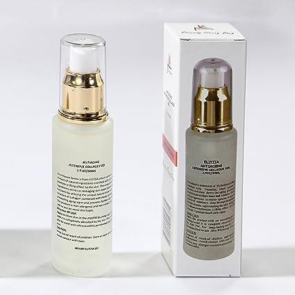 Elitzia ETCC001_FZ2 anti envejecimiento intenso gel de colágeno hidratante perfecto creador de la piel los efectos