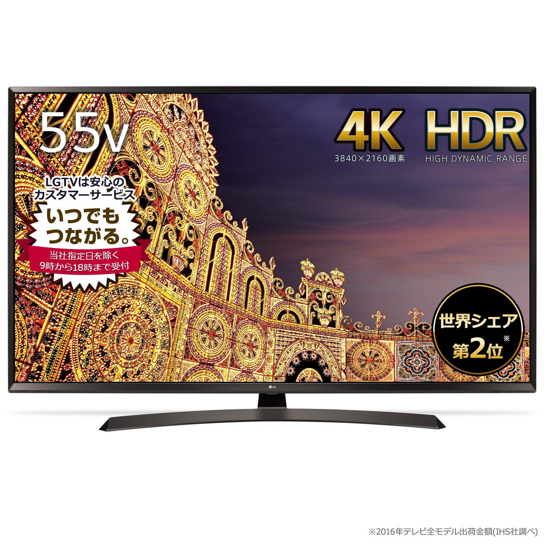 LG 55V型 液晶 テレビ 55UJ630A 4K HDR対応 外付けHDD録画対応(裏番組録画) 2017年モデル 55V型  B0734JT8FP