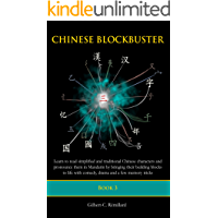 Chinese Blockbuster 3: Learn to read simplified and traditional Chinese characters and to pronounce them in Mandarin by…