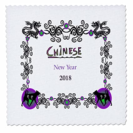 3drose chinese new year image of dragon n dog border this chinese new year 2018