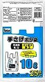日本技研工業 手さげポリ袋 10L  乳白 280×480mm 0.015mm エンボス加工がついてめくりやすい 25枚入