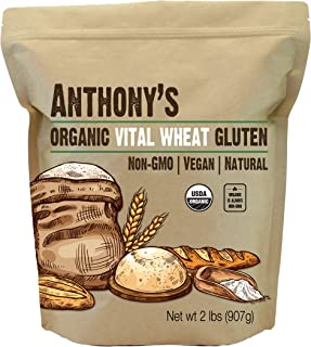 product image for Anthony's Organic Vital Wheat Gluten, 2 lb, High in Protein, Vegan, Non GMO, Keto Friendly, Low Carb