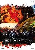 冬のライオン [DVD]