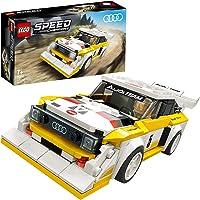 LEGO® Speed Champions 1985 Audi Sport quattro S1 76897, Çocuklar için Oyuncak Araba ve Sürücü Minifigür, 2020 (250 Parça…