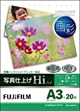 FUJI FILM photofinishing Hi silk eyes style thick