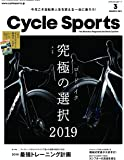 CYCLE SPORTS (サイクルスポーツ) 2019年3月号