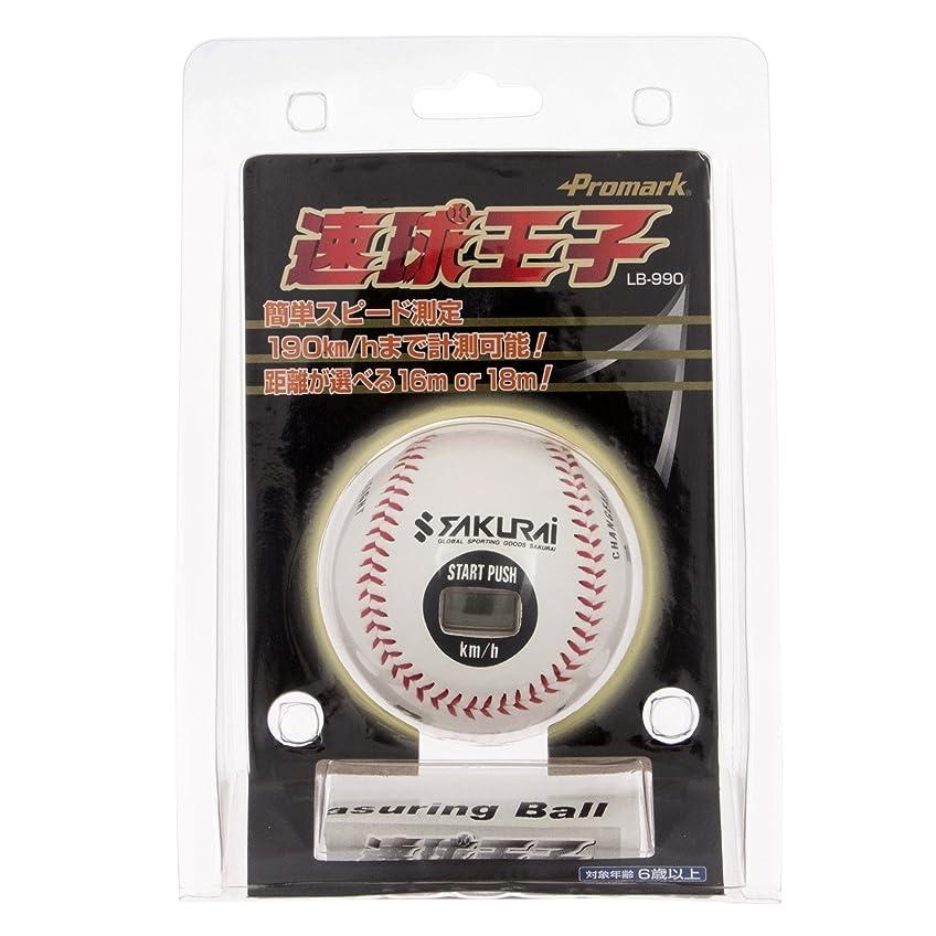 ジャンクション練るパーツ(モデルノ ラ テール) Moderno La Terre 野球 練習 ウレタン ボール 7cm 10個 20個 30個 セット SN-WBB