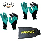 Garden Gloves with Fingertips Claws Quick– Great for Digging Weeding Seeding poking -Safe for Rose Pruning –Best Gardening Tool -Best Gift for Gardeners (Single Claw) (2 Pairs)
