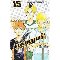 Haikyu!!: 15 (Target)