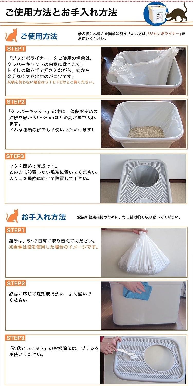方 洗い 猫 トイレ
