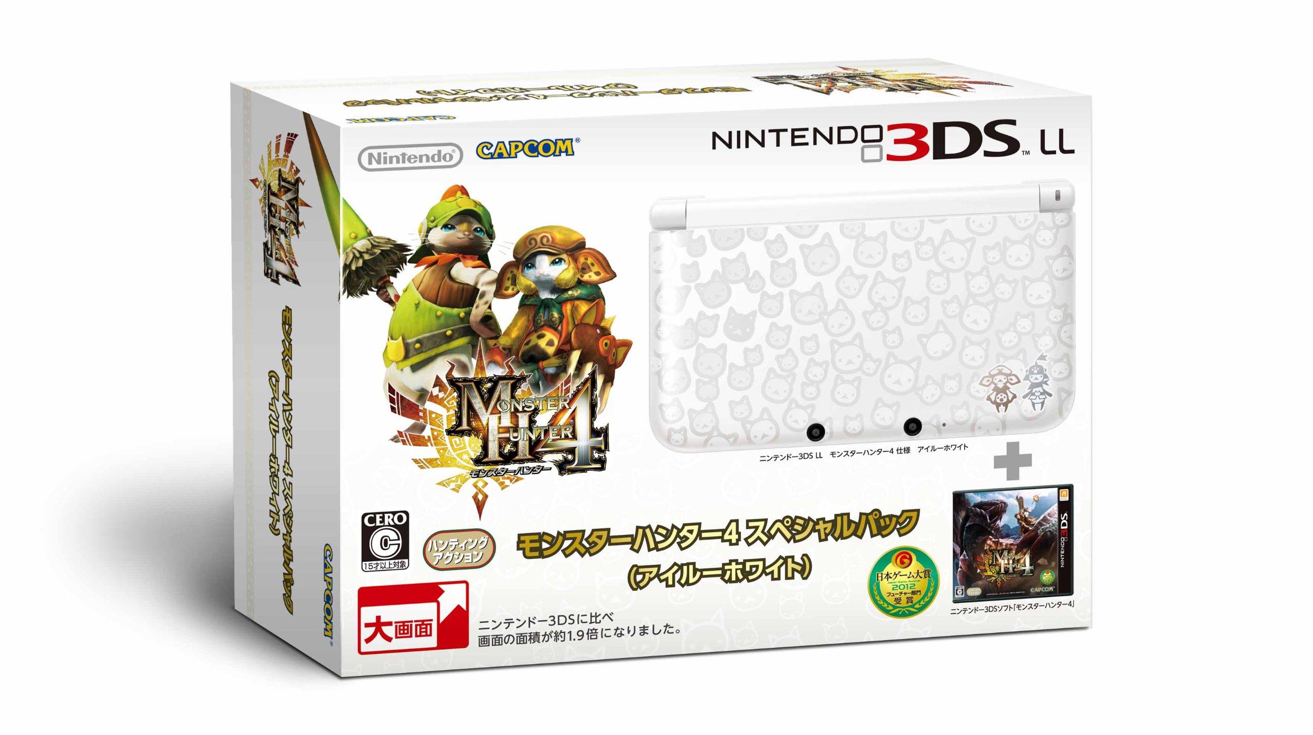 Nintendo 3ds Monster Hunter 4 Special Pack Airou White Japan Model